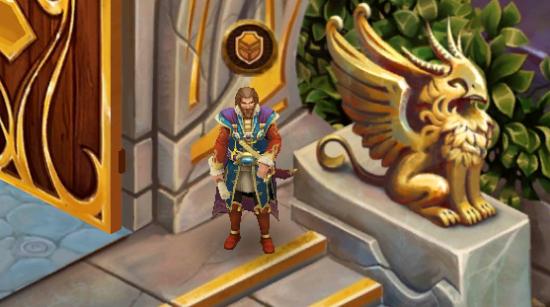Guild Gate
